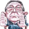 Logo del gruppo di Politici & Politicanti